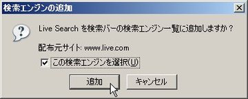 Livesearch4