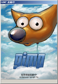 Gimp24_2