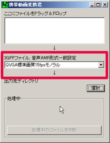 3gp_converter
