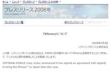 Iphone3g2