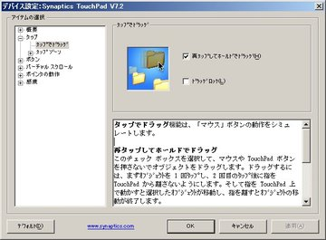 Touchpad1_2