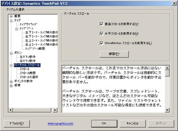 Touchpad3_2