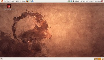 Ubuntu_aspire_2