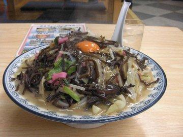 Ide_karatsu