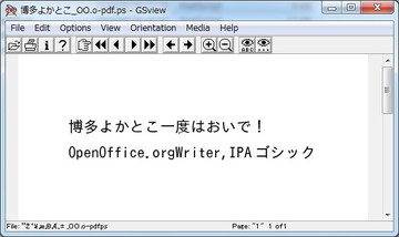 Openofficepdfps