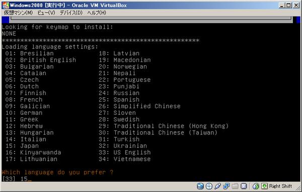 Virtualbox_hdd12