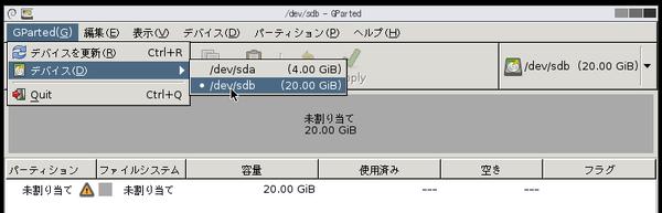 Virtualbox_hdd14