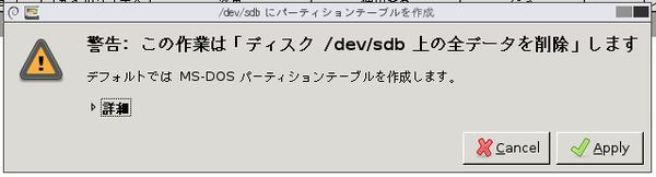 Virtualbox_hdd16