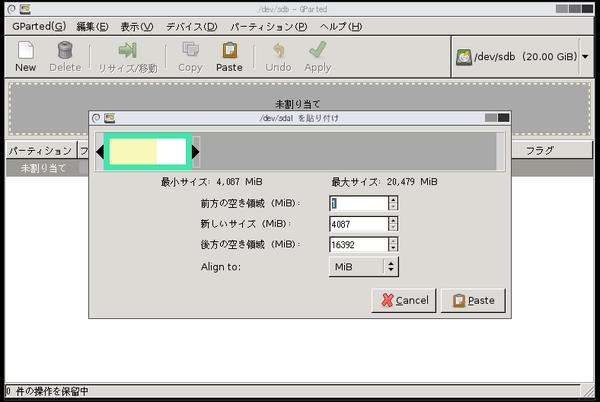 Virtualbox_hdd18