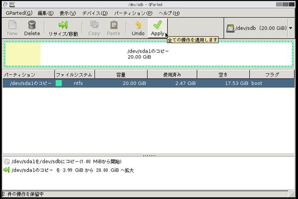 Virtualbox_hdd21