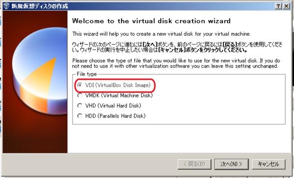 Virtualbox_hdd3