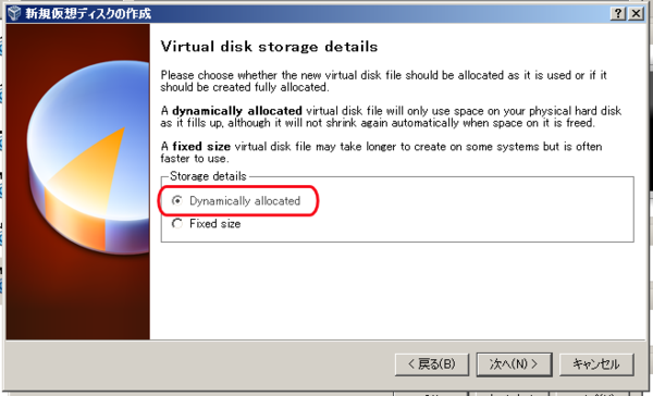 Virtualbox_hdd4