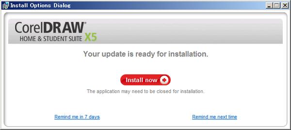 Coreldraw_install14
