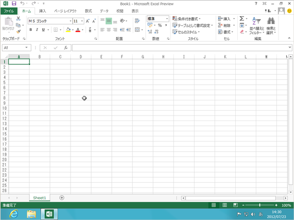 Office2013_preview13