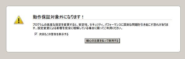 Firefox_proxy2_2
