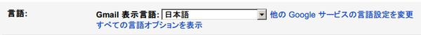 Gmailinputtools5