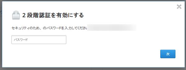 Dropbox_2ndpermission04