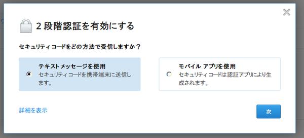Dropbox_2ndpermission05