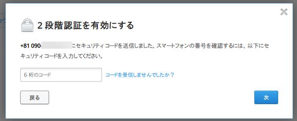 Dropbox_2ndpermission07