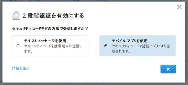 Dropbox_2ndpermission11