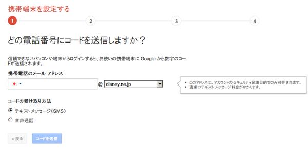 Google_2ndprocess02