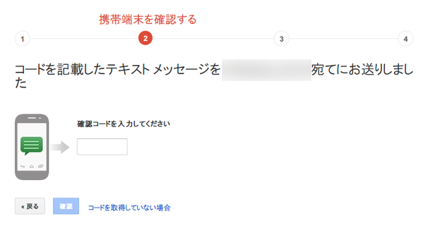 Google_2ndprocess03