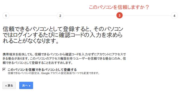 Google_2ndprocess04