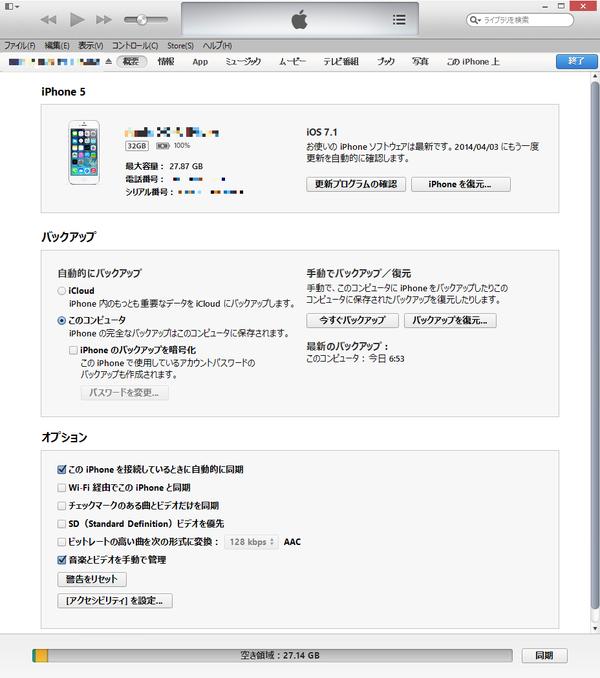 Dfumode2014_1