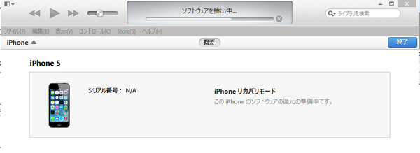 Dfumode2014_5_2