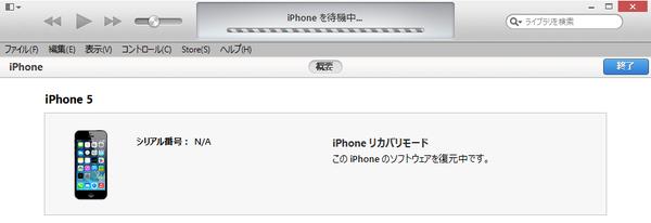 Dfumode2014_6