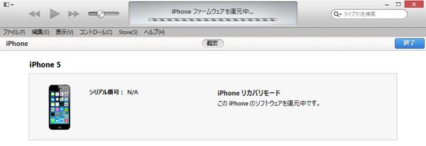Dfumode2014_8