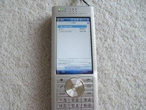 Imgp02462