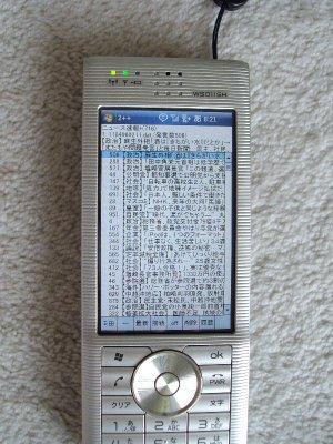 Imgp02552