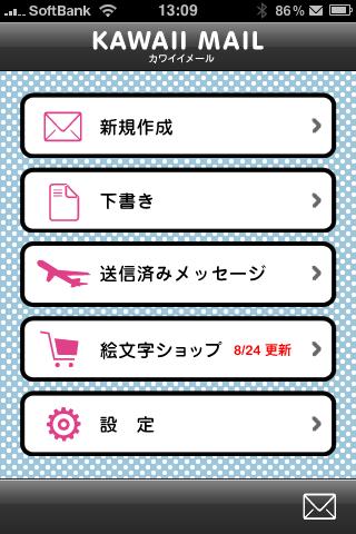 Kawaii103