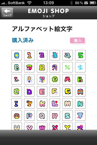 Kawaii_emoji1
