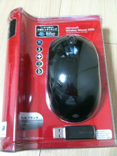 Wirelessmouse5000