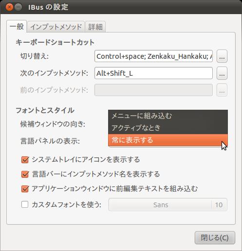 Screenshotibus_2