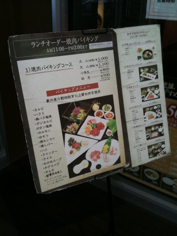 Taiheiraku1