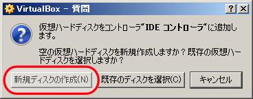 Virtualbox_hdd2