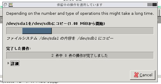 Virtualbox_hdd22