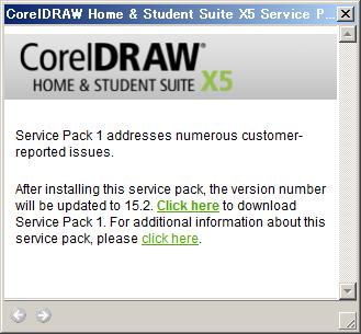 Coreldraw_install13