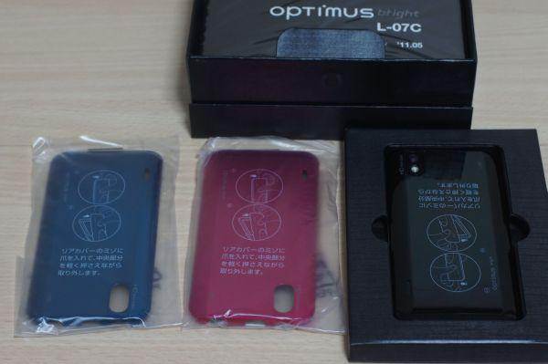 Optimus4