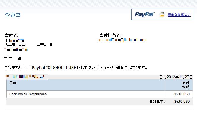 Root_donate