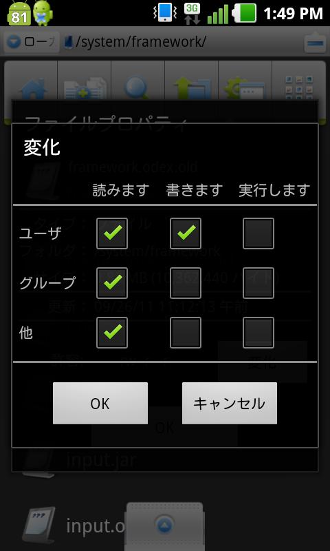 L07c_odex_change4_2
