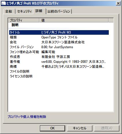 Hirakakuw3
