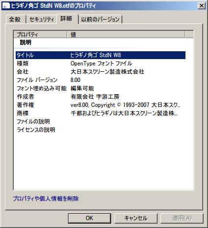 Hirakakuw8