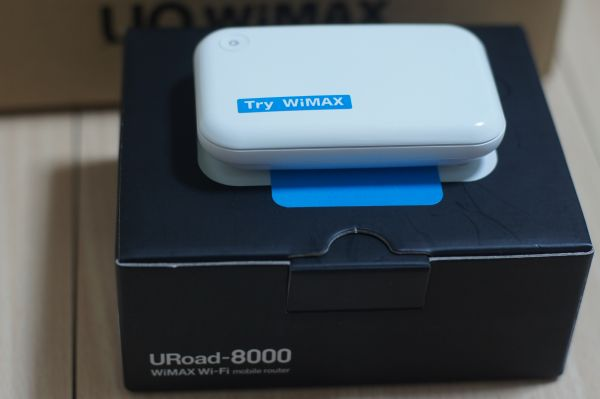 Uroad8000_3
