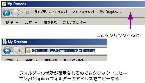 Dropboxfolder3_2