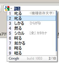Shikaru
