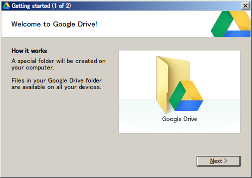 Googledrive_login2